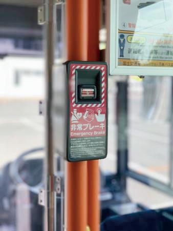 ドライバー異常時対応システムの操作ボタン