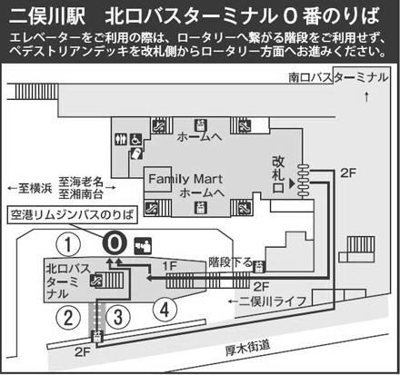 二俣川駅 北口バスターミナル(0番)の平面図