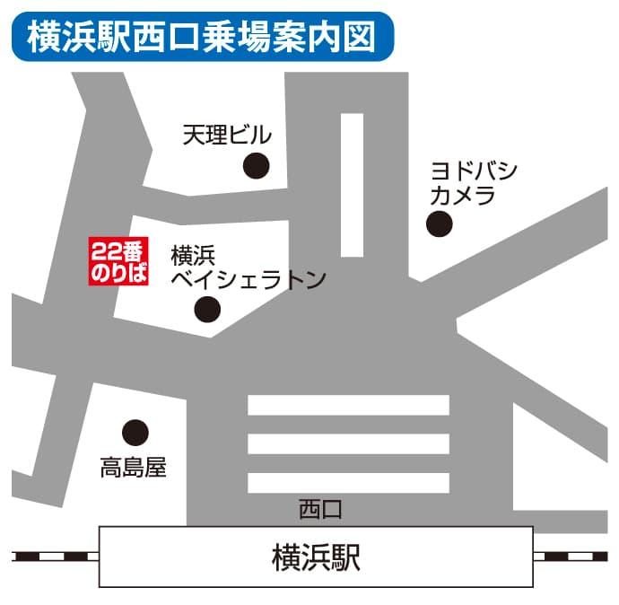 横浜駅西口22番バスのりば